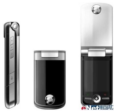 Motorola A1600 MOTOMING 2 Smartphone