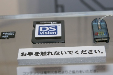 DSVision for Nintendo DS