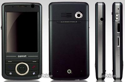 Gigabyte GSmart MS800 Smartphone