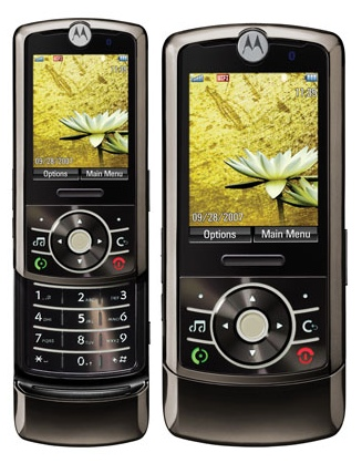 Motorola MOTO Z6w WiFi Slider