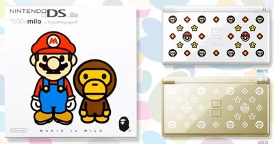Nintendo DS Lite - Bape Editions