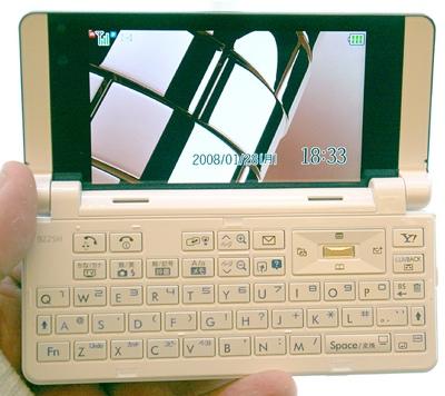 Softbank / Sharp 922SH Smartphone