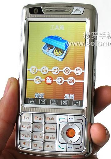 I-Coloured Mobile ZJ268