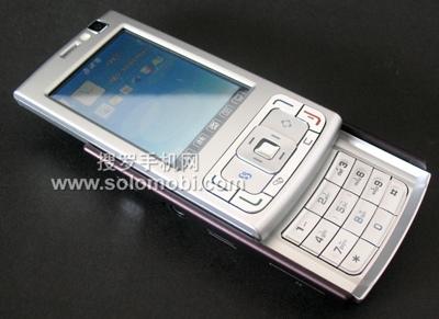 ICOOLN95 - N95 Clone