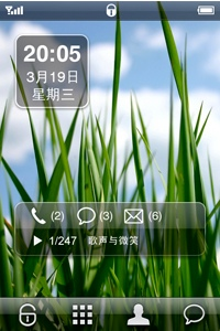 meizu-m8-1.jpg