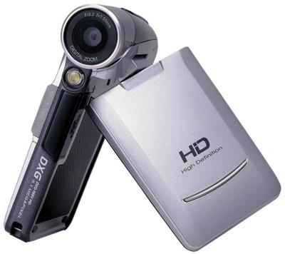 DXG DXG-569V budget HD Camcorder