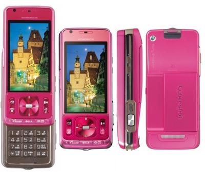 sony-ericsson-nttdocomo-so905ics-cyber-shot-phone-1.jpg