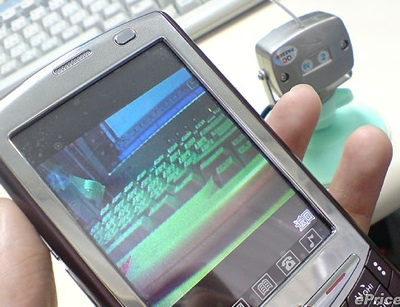StarWorks 618 Spy Phone