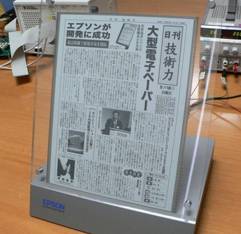 Epson A4 size e-paper