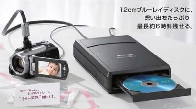 Hitachi DZ-WR90 Blu-ray Burner