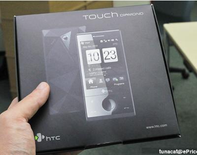 htc-touch-diamond-unbox.jpg