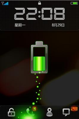 meizu-m8-iphone-clone-ui.jpg