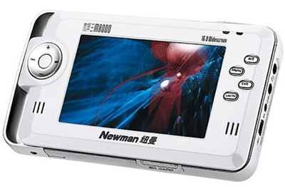 Newman M8000 PMP with 250GB Capacity