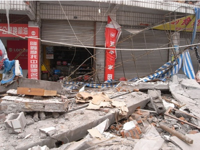 Please Donate to Support Earthquake Relief in China