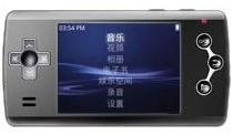 SmartQ T5-II PMP