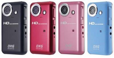 DXG DXG-567V HD Camcorder