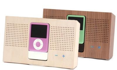 Marubeni Wooden iPod Docks