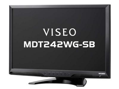 mitsubishi-viseo-mdt242wg-full-hd-tv.jpg