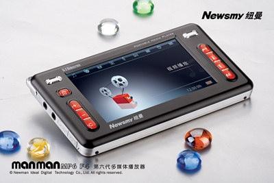 Newsmy F4 MP6 Player