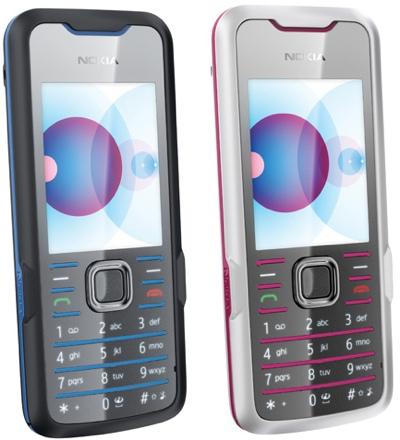 Nokia 7210 Supernova Mobile Phone