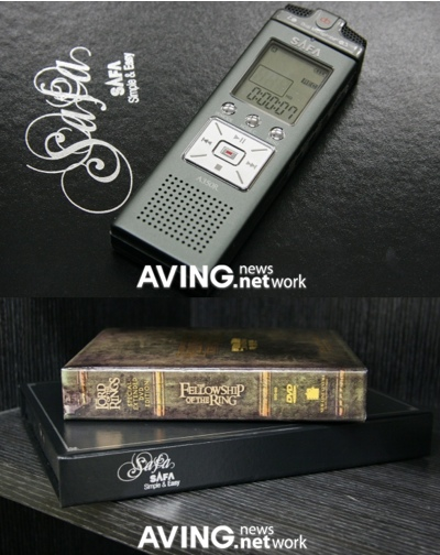 SAFA A350R Voice Recorder has a Book-Shape case
