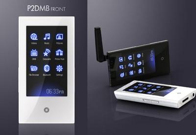 Samsung Yepp P2BMD PMP