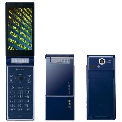 softbank-sharp-923sh-aquos-phone-2.jpg
