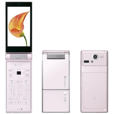 softbank-sharp-923sh-aquos-phone-3.jpg