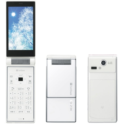 softbank-sharp-923sh-aquos-phone-4.jpg