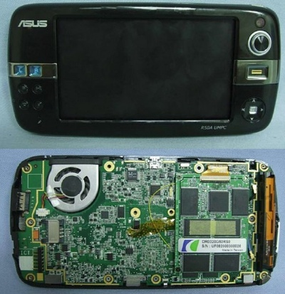 Asus R50A UMPC with 3G, GPS, DVB-T