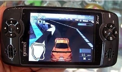 Gemei X760+ Media Player