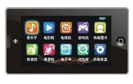 Gemei X780 PMP