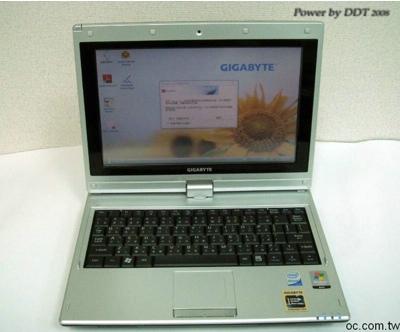 gigabyte-m912-unbox-1.jpg