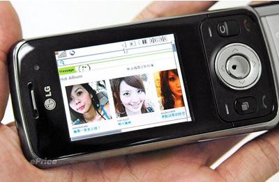 lg-kt520-3g-slider-4.jpg