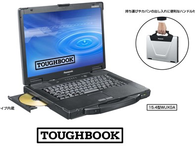 Panasonic ToughBook CF-52 has Centrino 2