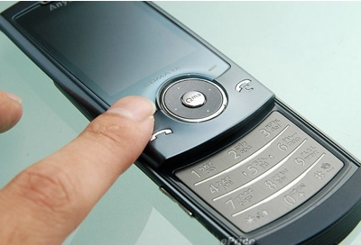 samsung-sch-f639-cdma-phone-1.jpg