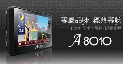 Altina A8010 GPS Navigation System