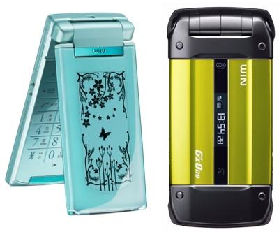 E Ink Vizplex featured on Hitachi W61H and Casio G'zOne Phones