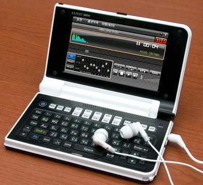 JCHyun Udea Expert 300W Multimedia E-Dict with WiFi