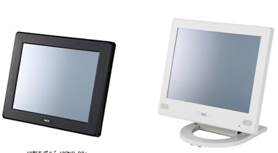 NEC All-in-One Touch PC