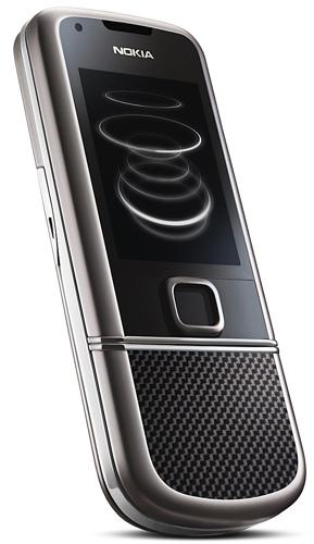 nokia-8800-carbon-arte-luxury-phone-1.jpg