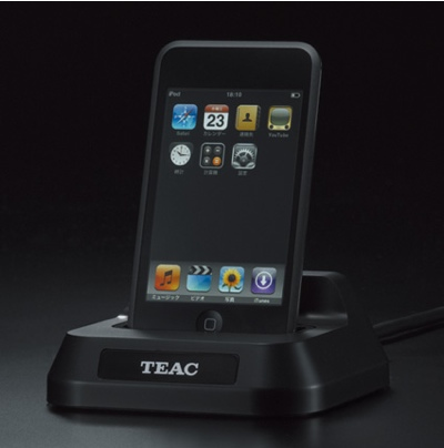 TEAC Reference 380 HiFi System ipod dock