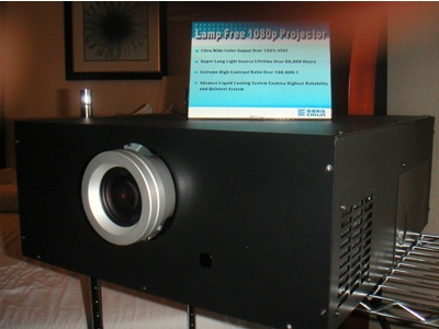 Chilin intros the First Lamp Free Liquid-Cooled 1080p Projector