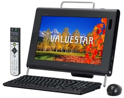 NEC ValueStar VN550 and VN570 all-in-one