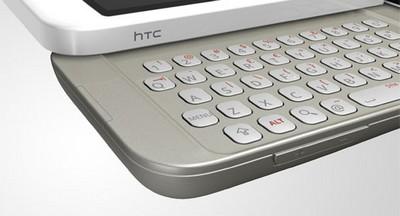 t-mobile-g1-htc-dream-2.jpg