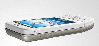 t-mobile-g1-htc-dream-4.jpg