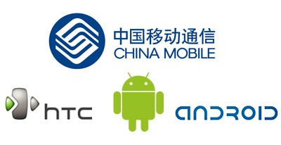 China Mobile TD-SCDMA Android Phone by HTC