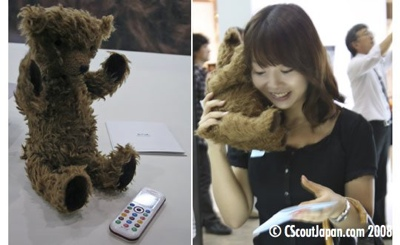 Willcom Teddy Bear Kuma Phone