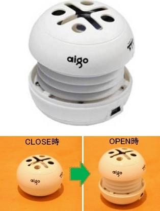 Aigo E086 portable speaker
