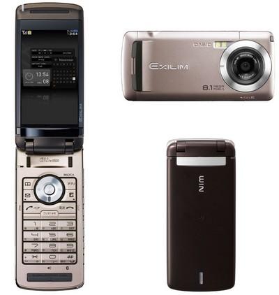 casio-exilim-w63ca-8mpix-phone-6.jpg